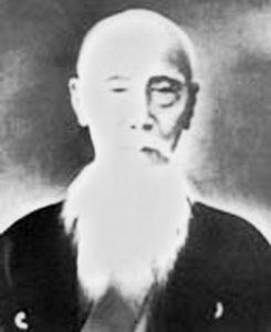 Сакугава